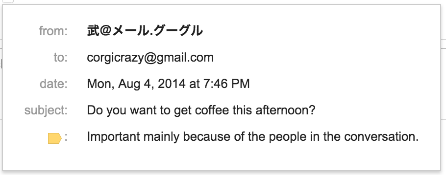 Gmail new localization